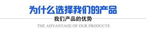 山东菠cai网注cezhi能zhuangbei有xian公司所sheng产的压力容器具有的优势